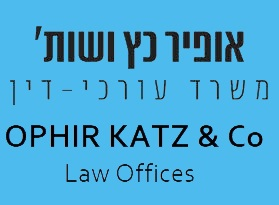 אופיר כץ ושות'  |  משרד עורכי דין