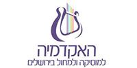 האקדמיה למוסיקה ומחול ירושלים