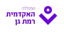 המכללה האקדמית רמת גן